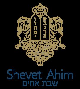 logo-shevet-ahim-vertical